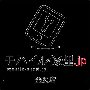 石川県金沢市_iPhone修理専門_モバイル修理.jp