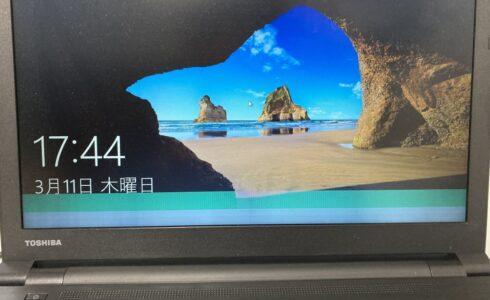液晶交換 東芝 dynabook B55/D 白山市